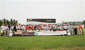 Tianma Country Club