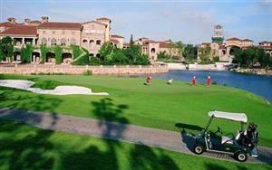 Shanghai Sheshan International Golf Club
