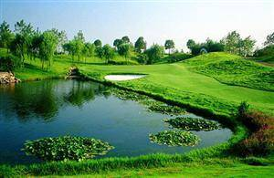 Shanghai Sun Island Golf Club
