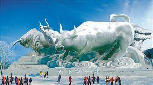 Qipanshan Ice and Snow World