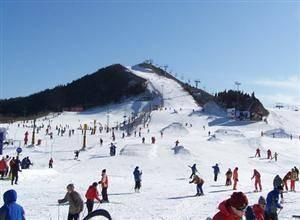Guaipo International Ski Resort