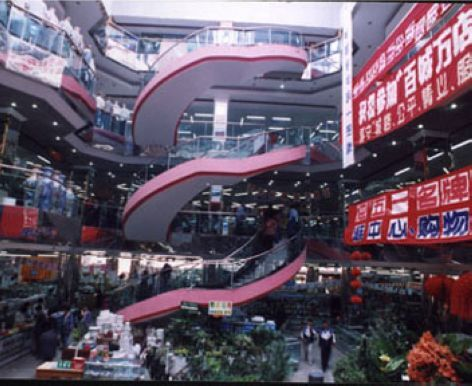 Xinhua Department Store