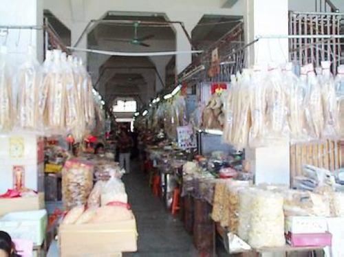Honggang Market