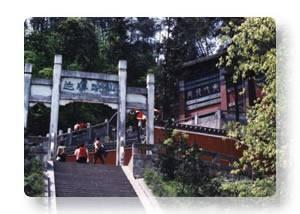 Yibin NeZha Temple