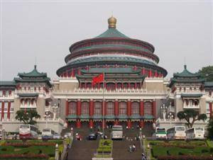 The Great Hall of the People in Chongqing