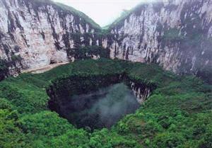 Fengjie Natural Pit