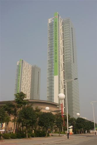 Chinaplaza