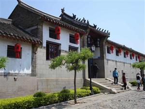 Mou Family Manor in Xixia