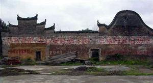 Changgang Village