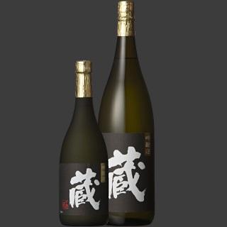 Tibetan Liquor