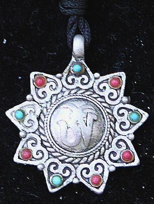 Tibetan Silver Ornaments