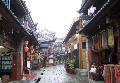 Foreigner Street