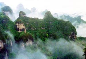 Mt. Yuntai Scenic Area