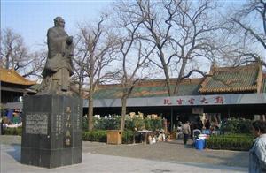 Chongtiangong Palace