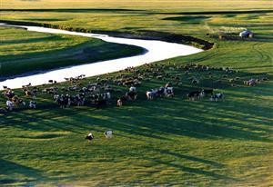 Gegenda Prairie