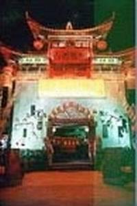 Jixin Yunnan Food Palace