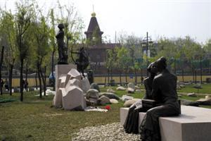 Hanyao Ruins Park