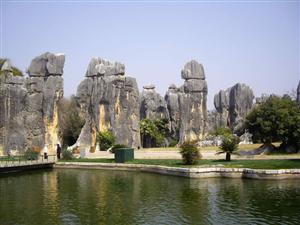 Stone Forest Geopark