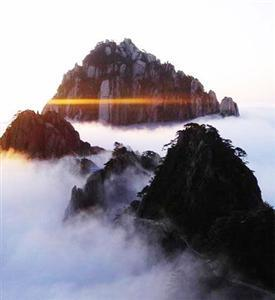 Huangshan World Geopark