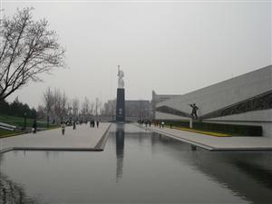 Memorial Hall to the Victims in the Nanjing Massacre