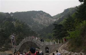 Laoshan National Forest Park