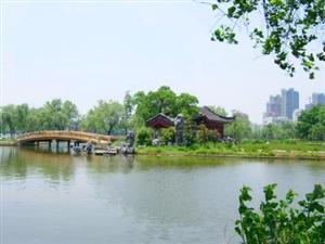 Mochou Lake Park