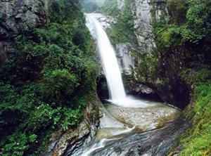 Qingbi Creek