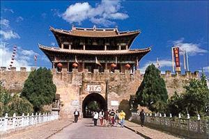 Nanzhao Culture Town