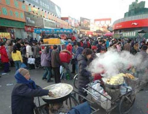 Zhongshan Road Business Street