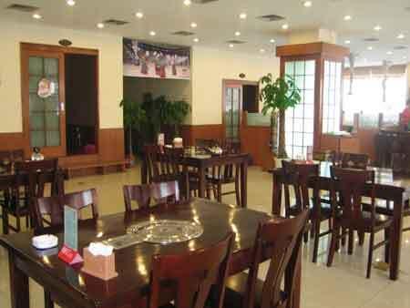 Inner Mongolia Restaurant