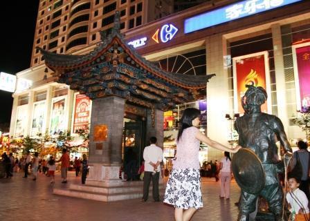 Zhengyi Road