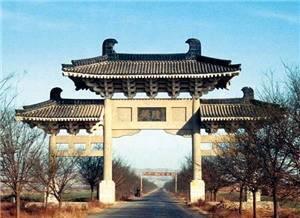 Qiao Mausoleum