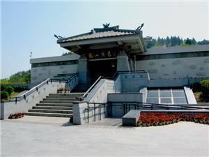 Guishan Han Tomb