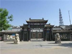 Lingxiu Villa