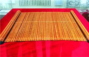 The Museum of Bamboo Slips of Han Dynasty Tomb