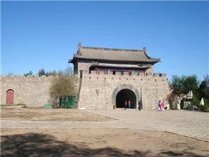 Yehenala Ancient City