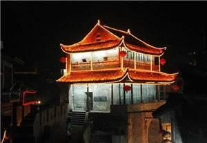 Yehedongcheng Relics