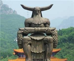 Shennong Altar Scenic Area
