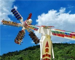 Taihu Amusement Park