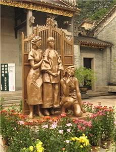Liangyuan Park
