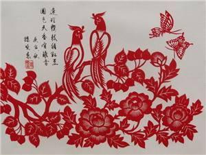 Foshan Folk Art Research Institute