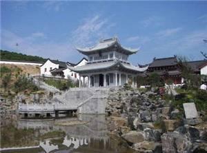 Suxian Mountain Scenic Spots