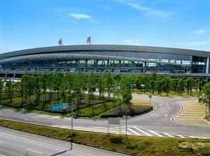 wuhan-airport