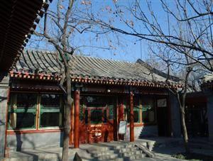 Siheyuan Culture
