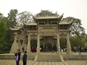 Zuibai Chi (the Pond for Drunken Li Bai)