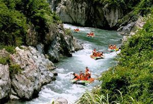 Wupaihe Rafting