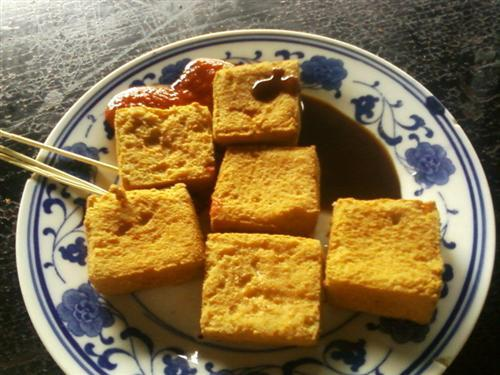 Bean Curd With Odor