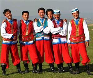 Bonan Ethnic Minority