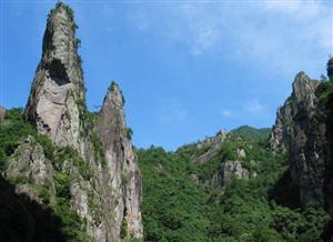 Yandangshan Mountain