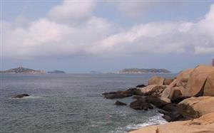 Nanji Chain Islands